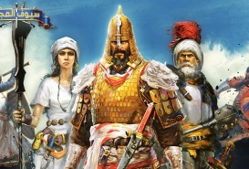 Play3arabi Startup Launches the first Historical Mobile Game in the market