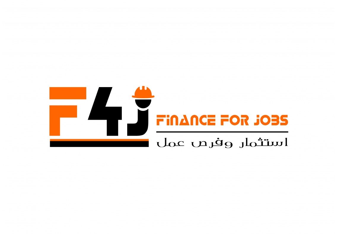 مشروع التمويل بهدف خلق فرص عمل يواصل مساهمته في دعم الاقتصاد الفلسطيني